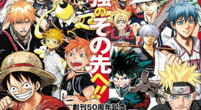Manga Shueisha