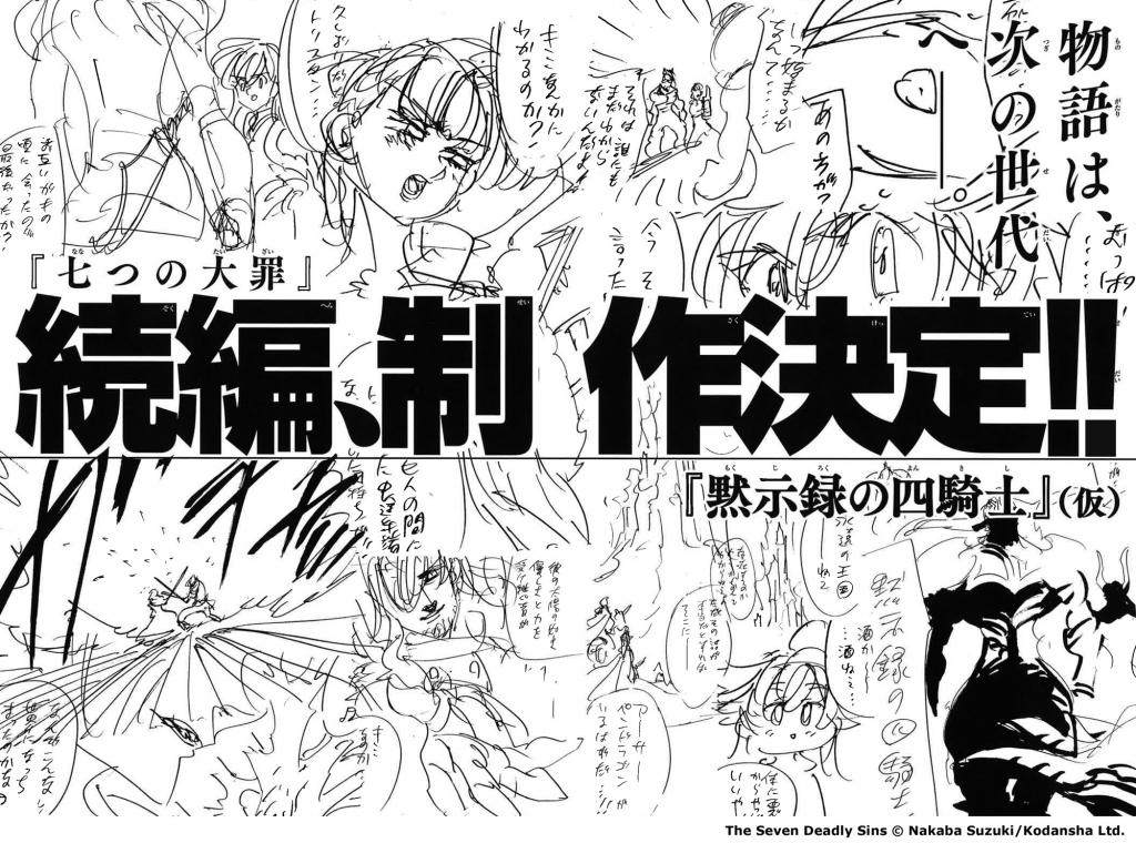 """Nanatsu no Taizai """"Next Generation"""": Fecha para la secuela con hijo de Meliodas"""
