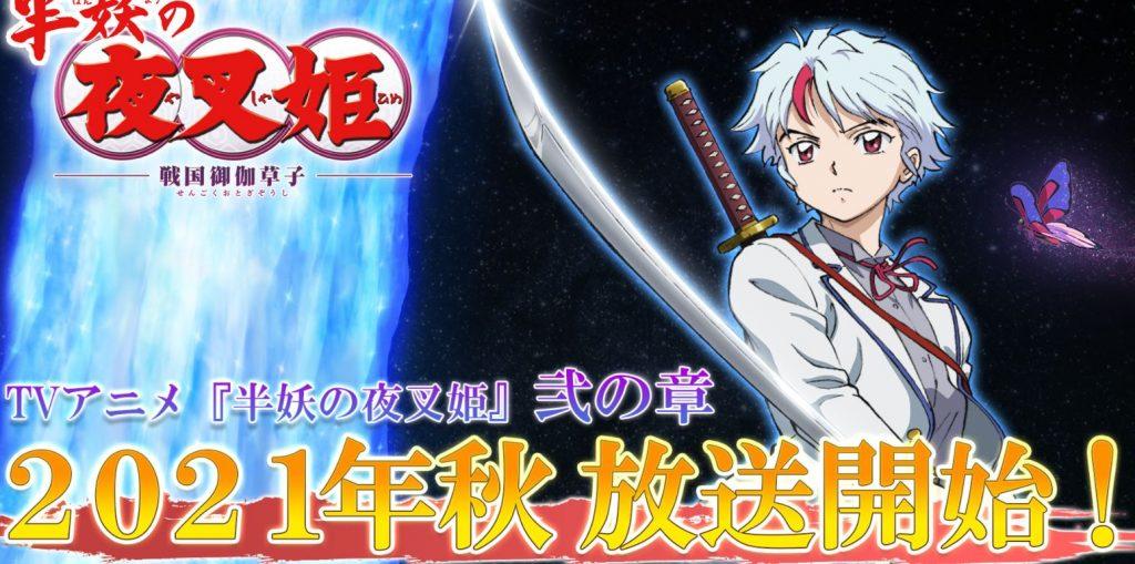 Hanyo no Yashahime Temporada 2 confirma su fecha de estreno